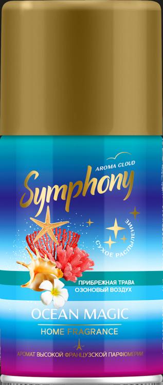 Автоматический освежитель воздуха «Symphony Aroma Cloud» Ocean Magic