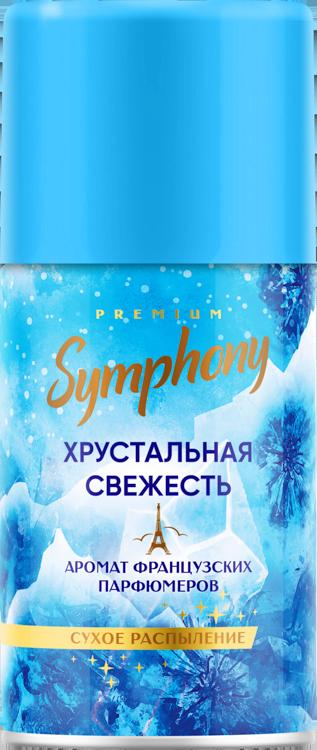 Автоматический освежитель воздуха «Symphony Premium» Хрустальная свежесть