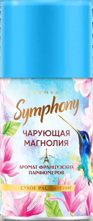 Автоматический освежитель воздуха «Symphony Premium» Чарующая магнолия