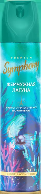 Освежитель воздуха «Symphony Premium» Жемчужная лагуна