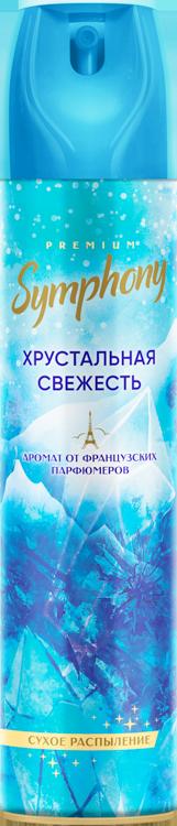 Освежитель воздуха «Symphony Premium» Хрустальная свежесть