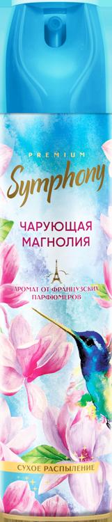 Освежитель воздуха «Symphony Premium» Чарующая магнолия