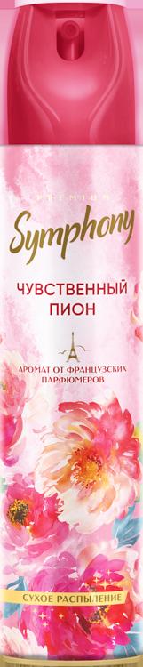 Освежитель воздуха «Symphony Premium» Чувственный пион
