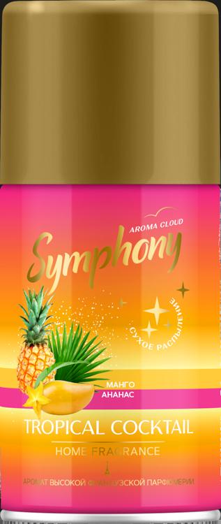 Автоматический освежитель воздуха «Symphony Aroma Cloud» Tropical Cocktail